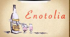 ワイン食堂エノトリア