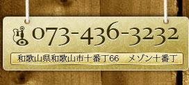 073-736-3232